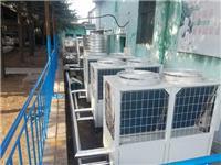 新乡空气能热泵运行稳定即开即热