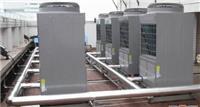 安阳空气能热泵厂家批发总部发货