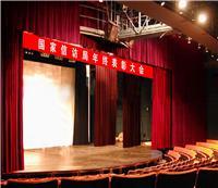 東城區會議幕布定做 舞臺電動幕布西城學校禮堂背景幕布設計安裝