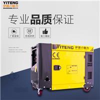 8千瓦三相柴油發電機YT8100T3-ATS