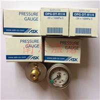 日本ASK壓力表OPG-DT-R1/4-39x16MPA壓力閥