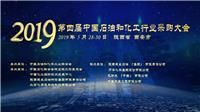 北京化易通網絡科技有限公司