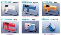 日本JMDM金屬探知ATTER-ICA異物檢測儀 IPD-5ES傳感器