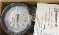 日本SATO溫度計佐藤BM-S-100P 0-150℃