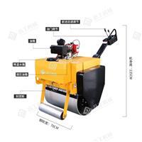 手扶單輪壓路機 YGY-700振蕩壓土機 1噸以下壓路機價格 全液壓壓路機 單鋼輪柴油汽油壓路機廠家