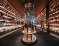 创意书店设计