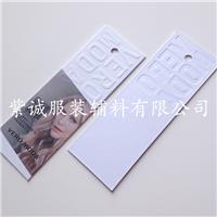 设计西装创意纸质吊牌 大气时尚挂卡 环保**商标