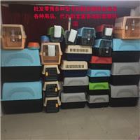 宠物航空箱、铁丝笼批发零售价格低质量好量多可送货上门