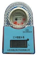 山東純凈水水表 水表廠家 插卡水表 智能水表