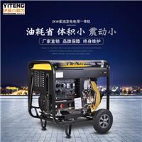 190A移動式柴油發電電焊機