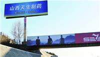 山西单立柱广告,高速公路广告投放_山西华夏动力文化传媒