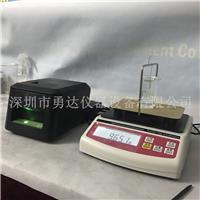 助焊劑比重測試儀 助焊劑濃度密度計YD-120G
