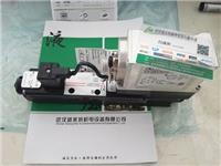 阿托斯雙聯葉片泵PFED-43070/036-1DTA 20/13**