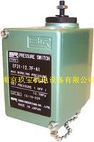 EF21-17.1F-A1 日本SR壓力繼電器  壓力開關玖寶