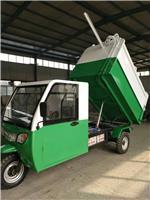 煙臺電動三輪垃圾車價格一輛電動三輪環衛車輛價格