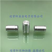鋁合金旋鈕 10*15編碼器旋鈕 CD紋高光旋鈕 加濕器開關旋鈕
