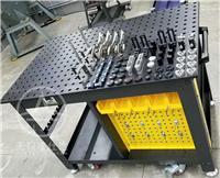 新品犀牛工作臺**機器人多孔三維柔性焊接平臺及工裝夾具鑄鐵平板