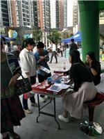 南京专业拓客公司