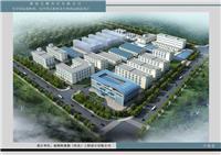 泰州化工设计,化工石化医药行业甲级资质,工程技术咨询、工程设计、工程总承包