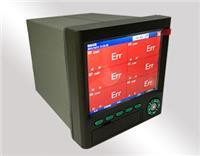 XSR30藍屏無紙記錄儀制造