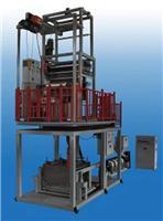 PVC熱收縮吹膜機