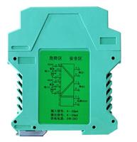 WP-8000-EX系列熱電偶隔離式安全柵優選北京鴻泰順達;WP-8000-EX系列熱電偶隔離式安全柵詢價電話