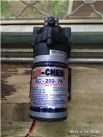 GRACO 22287520H18A泵維修包