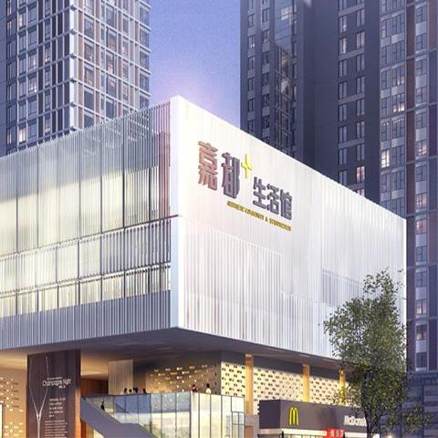 三河泃阳镇团购东方丽城样板间物业费东方丽城品质之选欢迎与我们联系