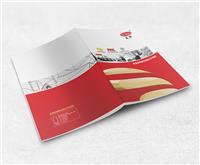 画册设计,企业画册设计,产品画册设计