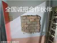 福建房屋主体结构安全鉴定单位 众盾房屋检测