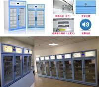 20-25℃福意聯保存箱FYL-YS-1028L