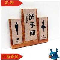 清镇企业标识系统