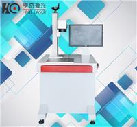 北京昌平激光刻字設備產品激光標刻生產編號便于追溯