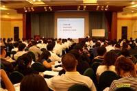 阿米巴企业经营管理培训课程