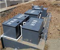 大慶MBR一體化污水處理設備加工廠 點擊查看詳情