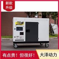 大澤動力30千瓦柴油發電機停機檢測事項
