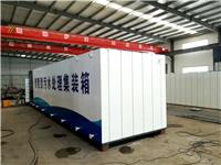 鞍山集裝箱污水處理設備出售 在線**咨詢