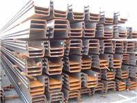 莆田钢板桩批发价