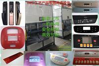 伺服液壓IMD成型機 IML智能面板鎖成型機 碳纖維邊框熱壓機/成型機