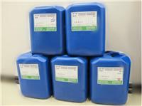 回流焊鏈條油污垢清洗水基清洗劑W4000H 合明科技