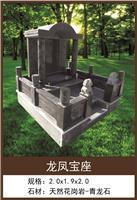 特价坟场哪家质量好 乌鲁木齐坟场