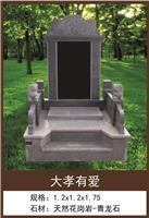 乌鲁木齐专业的坟场贩卖 福寿园
