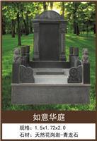 坟场的价钱剖析