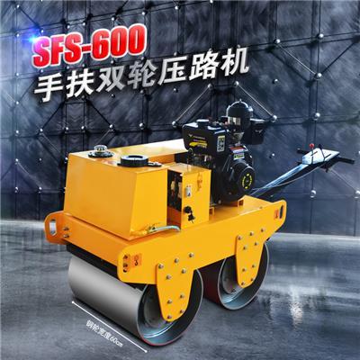 圣時小型壓路機廠家 手扶式雙鋼輪壓路機**