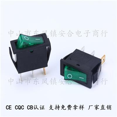供應安合達KCD3綠燈船形開關 30X13三腳二檔帶燈電源開關