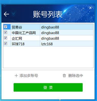 中华轴承网小助手发布发布软件零度软件