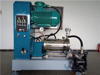 廠家**30L立式砂磨機、涂料油漆用砂磨機等
