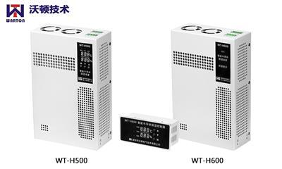 深圳沃頓WT-H500 WT-H600系列除濕器