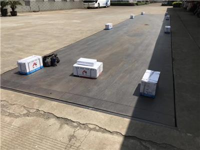 寧波奉化象山舟山慈溪余姚周邊回收二手地磅 100噸地磅