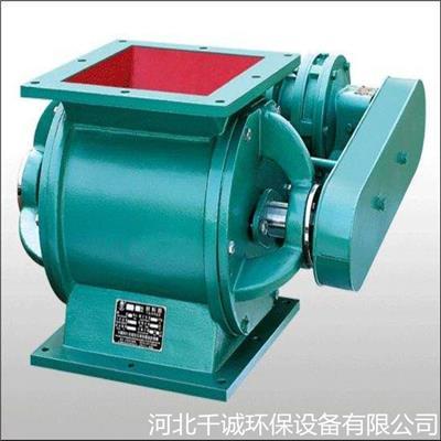 不銹鋼星型卸料器價格 耐高溫卸料器供應商
